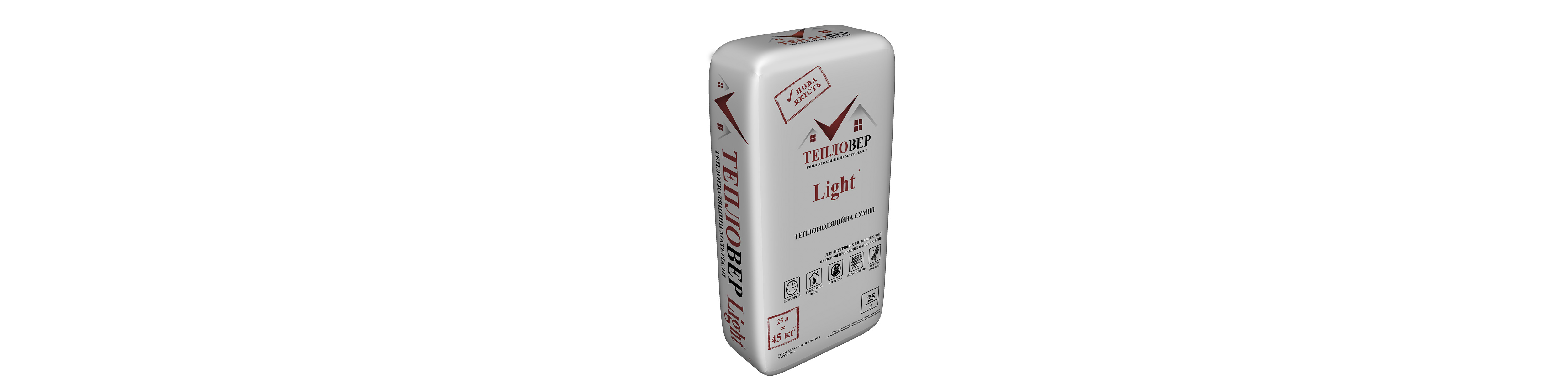 LIGHT_products_big.jpg